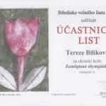 _UL Bilikova
